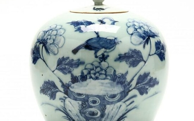 A Chinese Porcelain Blue and Celadon Ginger Jar with