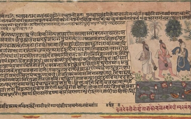 An illustrated double-sided folio from the Bhagavata Purana: The Pandava brothers in exile, Mewar, India, circa 1605-1610AD from Book 18 of the Mahabharata, ink and opaque pigments on paper, the folio with 18ll. of Sanskrit in black devanagari...