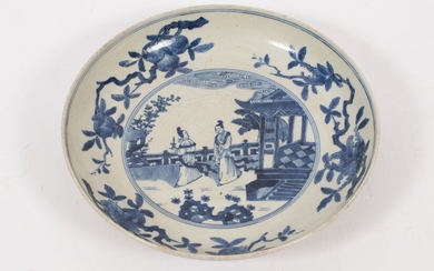 """CHINESE EXPORT BLUE AND WHITE PORCELAIN CHARGER, H 2.25"""", DIA 11.25"""""""