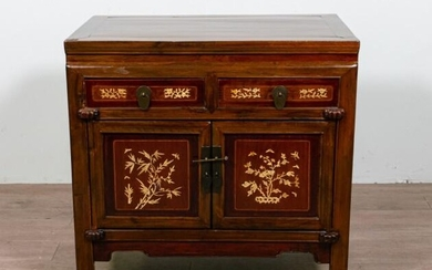 Carved Chinese Chest with Inlay