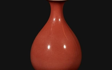 A Chinese copper red-glazed bottle vase Daoguang mark