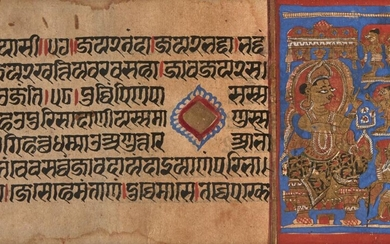 A double-sided illustrated Jain folio, probably from the Kalpasutra, Gujarat, Western India, late 15th- early 16th century, opaque pigments heightened with gold on paper, the illustration to the right of the text, depicting a seated figure...