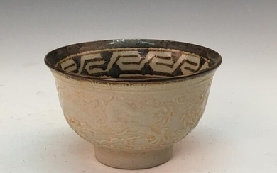 Chinese Ding Ware Cup