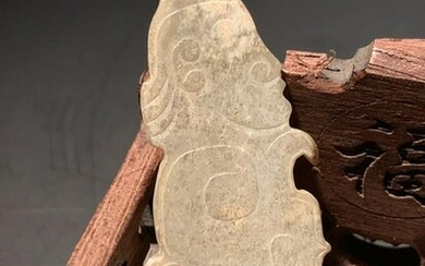 Chinese Western Zhou Dynasty Jade Carving of People