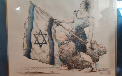 Jewish Water Color Painting,Signed
