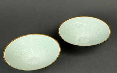 Pair of Chinese celadon glazed bowls