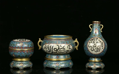 Qing Dynasty,A Group of Cloisonne Ornaments