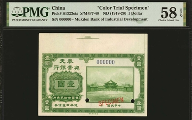 (t) CHINA--PROVINCIAL BANKS. Lot of (3). Mukden Bank of Industrial Development. 1, 5 & 10 Dollars, ND (1918-20). P-S1323cts, S1324s2 & S...