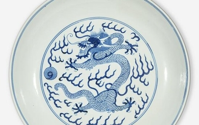 "A Chinese blue and white porcelain ""Dragon"" dish"