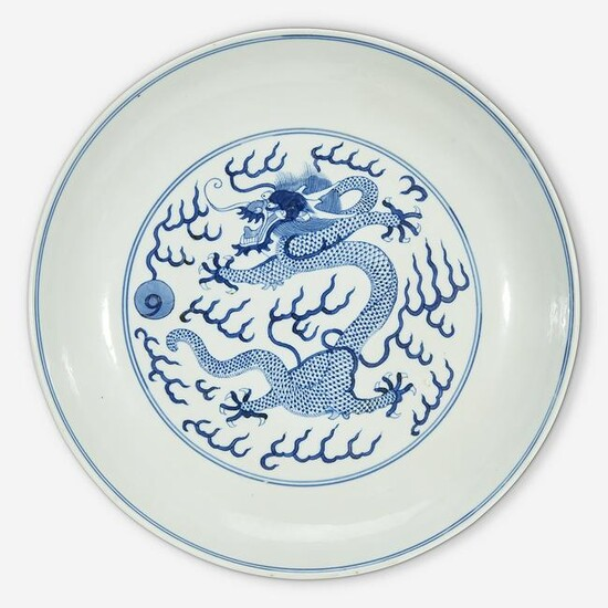 """A Chinese blue and white porcelain """"Dragon"""" dish"""