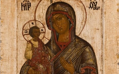 AN ICON SHOWING THE THREE-HANDED MOTHER OF GOD Russian,...