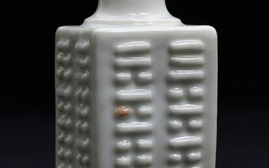 A CHINESE GLAZED PORCELAIN CONG VASE, 19TH CEN.