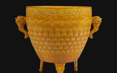 A Chinese yellow-glazed archaistic vessel, Xing Guangxu