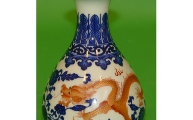 An Oriental Small Round Bulbous Thin Necked Trumpet Shaped V...