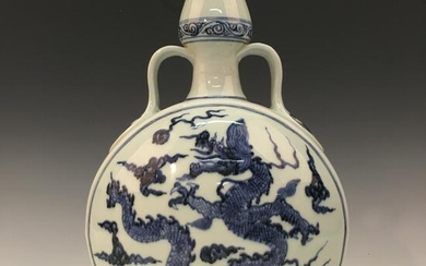 Chinese Blue and White Moon Flask Garlic Vase
