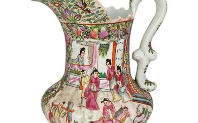 Chinese Famille Rose Porcelain Water Pitcher