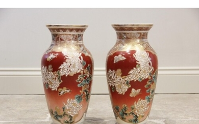 A pair of Japanese Satsuma lamp bases, 20th century, each of...
