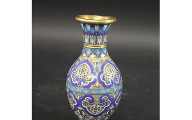 CHINESE CHAMPLEVE VASE Qing Dynasty, a small champleve ename...