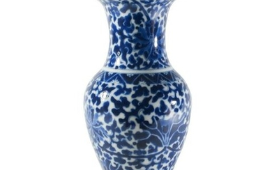 Chinese Blue & White Vase, Modern