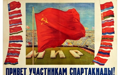 Sport Poster Spartakiad Sport Games USSR Moscow 1956