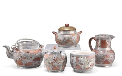 A CHINESE YIXING TERRACOTTA AND PEWTER FIVE-PIECE TEA SERVIC...