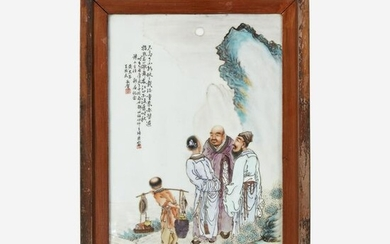 A Chinese enameled porcelain plaque 20th Century