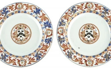 A Pair of Chinese Porcelain Armorial Imari-Palette Plates