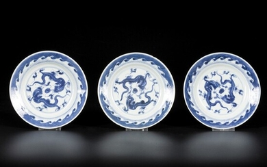 A set of (3) porcelain plates with dragon/flaming pearl decor, China, 18th century.