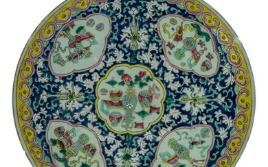 Chinese Famille Rose Porcelain Flora Charger Plate