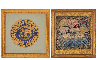 Chinese Framed Silk Embroidered Civil Official Rank Badge