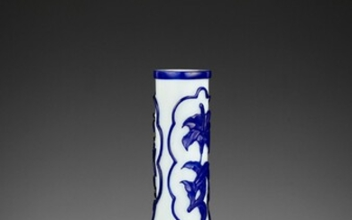 A BLUE OVERLAY WHITE GLASS BOTTLE VASE, GUANGXU MARK AND PERIOD