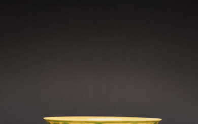 A CHINESE IMPERIAL YELLOW-GROUND GREEN 'DRAGON' BOWL