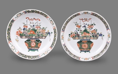 A fine pair of Chinese porcelain famille verte small saucer dishes