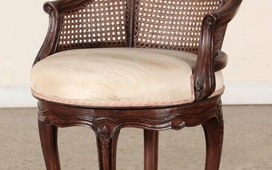 LOUIS XVI STYLE VANITY CHAIR WITH CANE