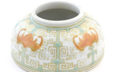 A Chinese brush wash pot of domed form with bat and