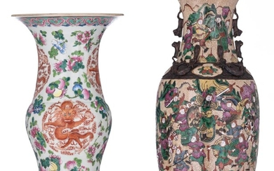 A Chinese famille rose and iron-red yenyen vase...