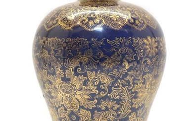 A Chinese meiping vase