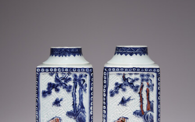 A PAIR OF CHINESE UNDERGLAZE BLUE AND COPPER-RED CONG VASES