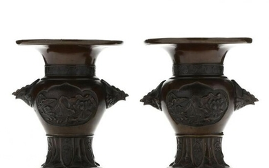 A Pair of Japanese Meiji Period Small Bronze Vases
