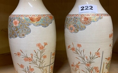A pair of 19th Century Japanese satsuma pottery vases, H. 21cm. (both appear to have been reduced in height).