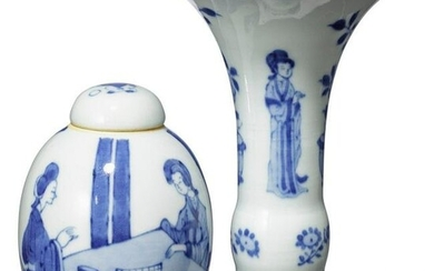 A small blue and white Gu-form vase and a jar, probably