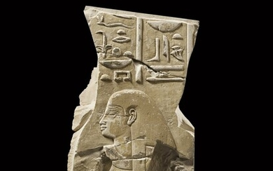 An Egyptian Limestone Relief Fragment, late 25th/early 26th Dynasty, circa 670-650 B.C.