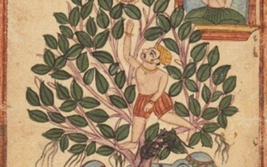 Elephants shaking a man from a tree, India, 19th century, opaque pigments on paper, the man reaching up to grasp a large flower, below him at the foot of the tree a pool of water with snakes, to reverse the stamp of Kumar Sangram Nawalgargh...