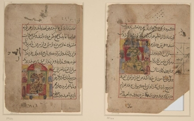 Property from an Important Private Collection Two leaves from a Zoroastrian apocalyptic text, Persia, probably Injuid Shiraz, early 14th century, Persian manuscript on paper, 9 lines to the page, written in black naskh, ruled in red, each leaf with...
