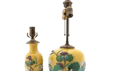 2 CHINESE FLORAL MOTIF YELLOW GROUND TABLE LAMP