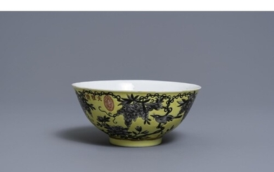 A Chinese grisaille yellow-ground Dayazhai bowl, Yong Qing C...