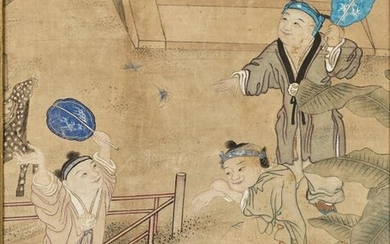 BOYS AT PLAY AND CAT', QING DYNASTY