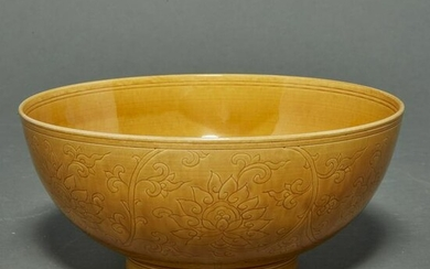 Chinese yellow-glazed incise-decorated bowl
