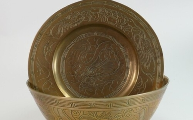 20th century Chinese polished bronze bowl and plate: Decorat...