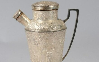 Antique English Silverplate Cocktail Shaker